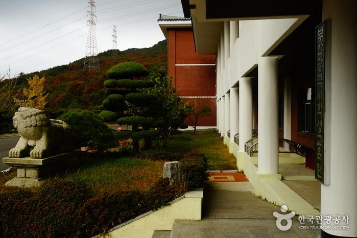 부산광역시학생교육원