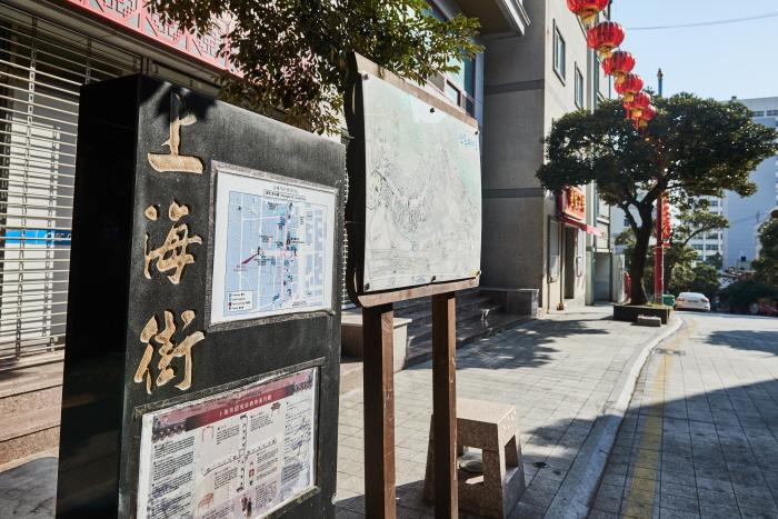 仁川中國城(인천 차이나타운)63