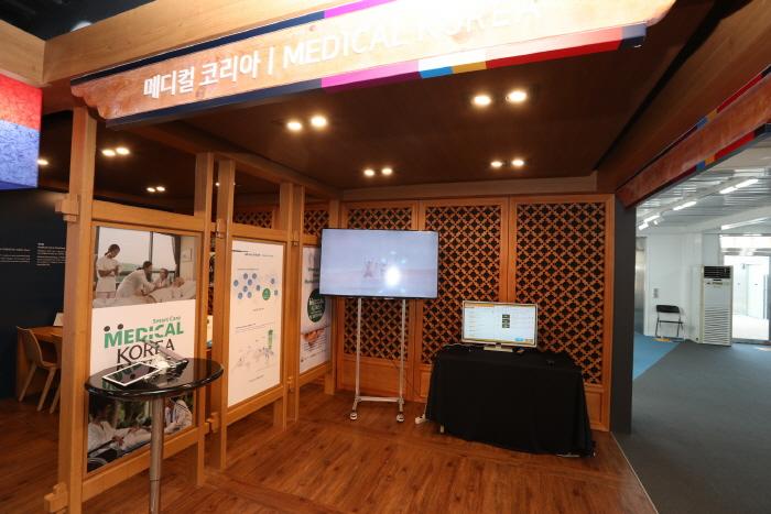 평창 동계패럴림픽 한국홍보관 2018  사진4