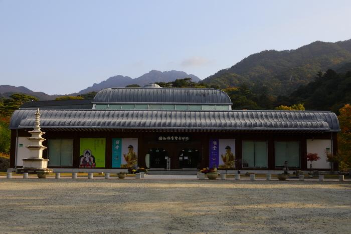 해인사 성보박물관