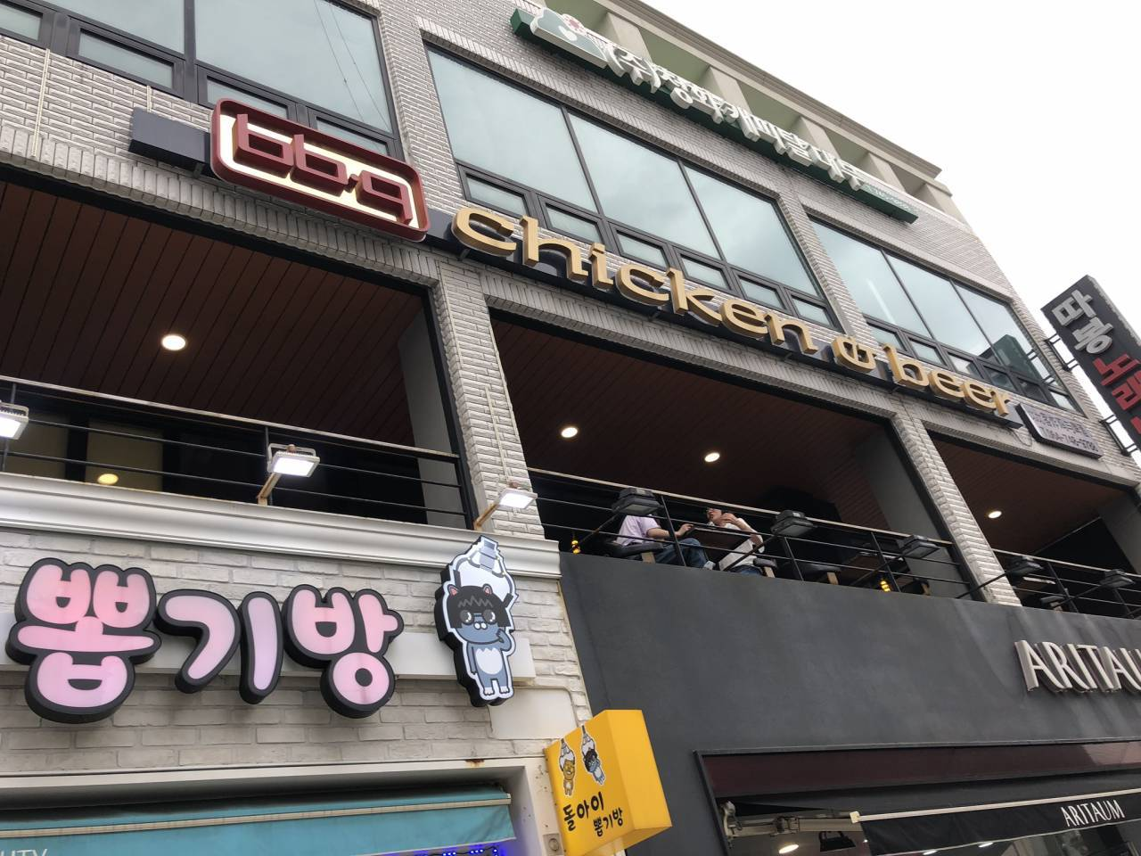 BBQ Chicken Jeju Sammu Gongwon(BBQ OLIVE CHICKEN & BEER 제주삼무공원)