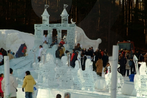 Daegwallyeong Snow F...