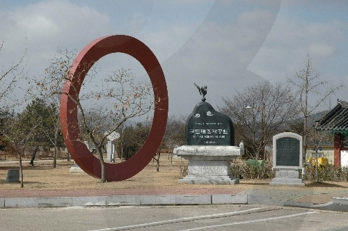 Gudeurae Park (구드래조각공원)