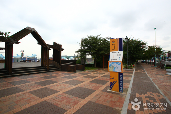 Yeonan Pier (연안부두)