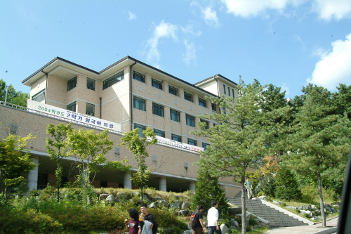 kangwon national university