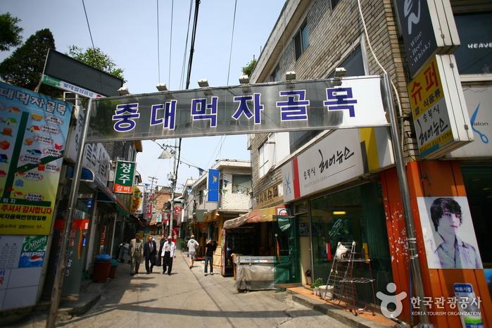 서울 흑석동 돼지갈비골목