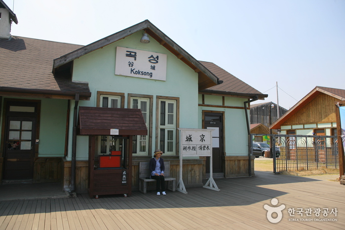 Seomjingang Train Village (섬진강기차마을)