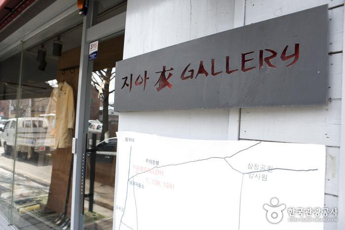 Z.I.Gallery (지아 衣 갤러리)