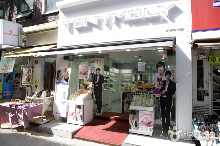 Tonymoly - Edae Branch (-)
