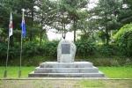 뉴질랜드전투기념비