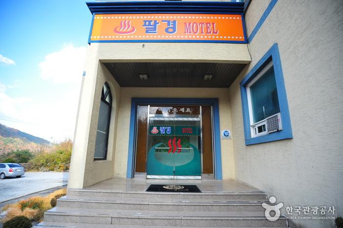 Palgyeong Motel - Goodstay (팔경모텔)