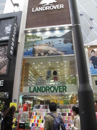 LANDROVER(明洞店)<br>랜드로바(명동점)