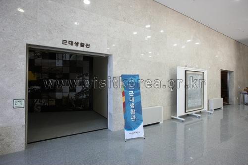 Музей современной истории города Кунсана (군산근대역사박물관)38