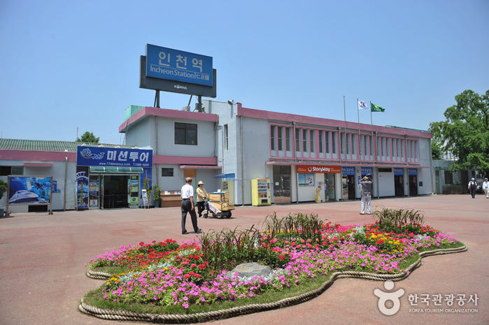 Bahnhof Incheon (인천역)