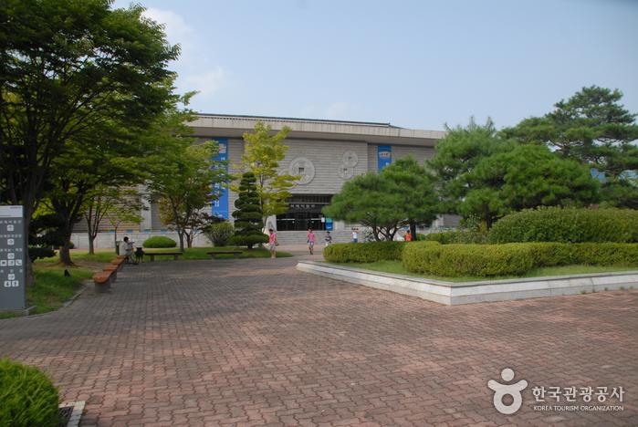 Musée de la Monnaie de Corée (화폐박물관)