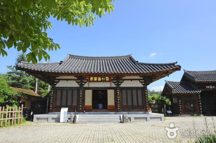 Музей буддийского искусства Мога (목아박물관)15
