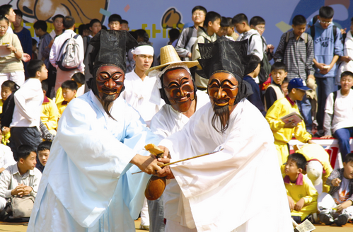 Andong Maskdance Festival (안동국제탈춤페스티벌)