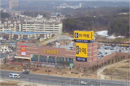E-MART - Yeoju Branch (이마트 - 여주점)