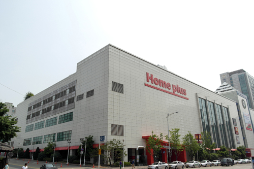 Home Plus - Dongsuwon Branch (홈플러스 - 동수원점)