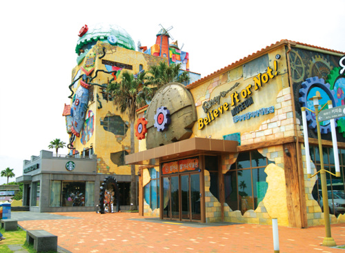 Ripley's Believe It or Not! Museum (믿거나 말거나 박물관)