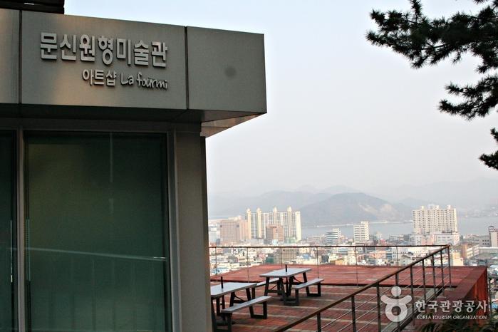 昌原市立馬山 文信美術館(창원시립마산문신미술관)