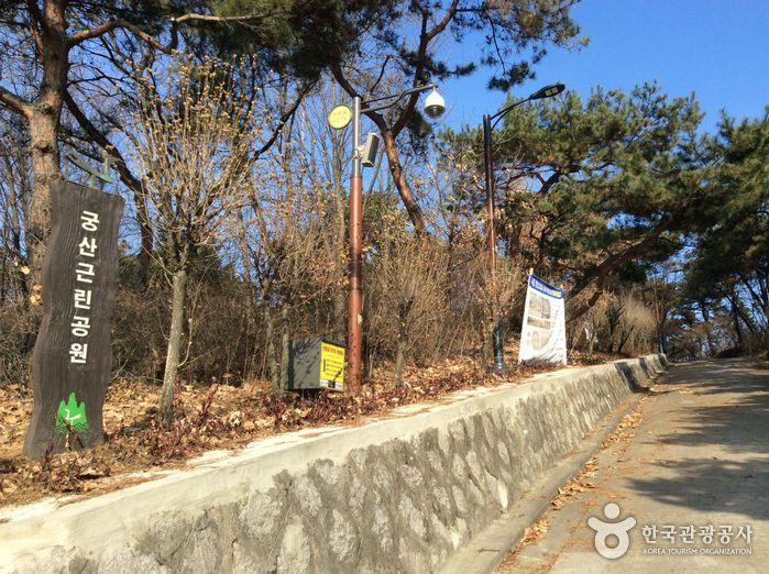 서울 양천고성지의 이미지