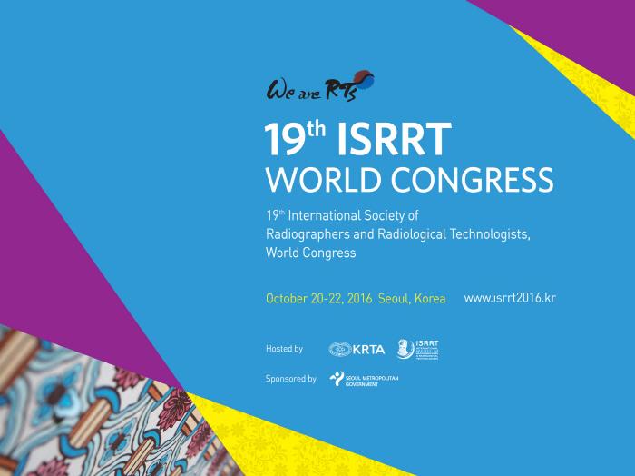세계방사선사 총회 및 국제 학술대회 (ISRRT) 2016