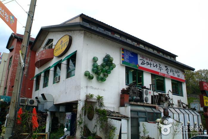 Gomanaru Dolssambap (고마나루 돌쌈밥)
