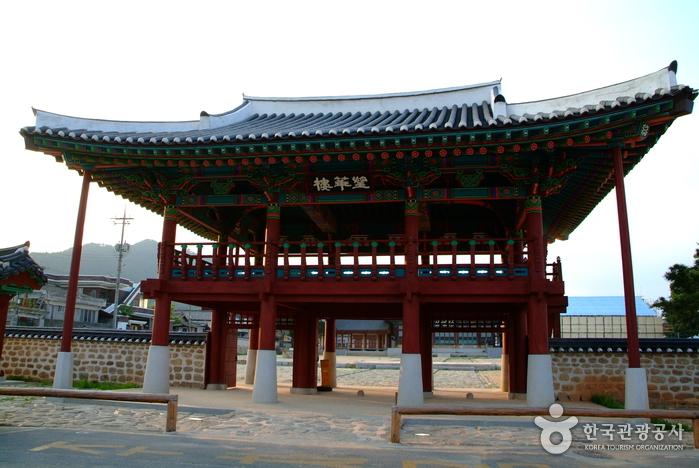 Naju Geumseonggwan Hall (나주 금성관)