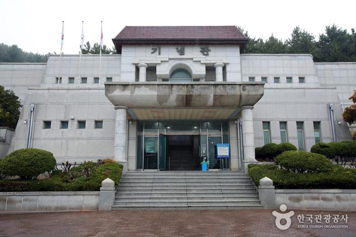 玉浦大捷記念公園(옥포대첩기념공원)