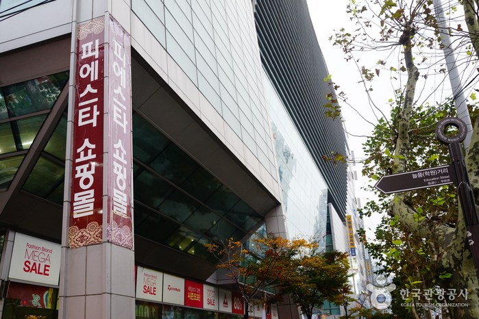 Seomyeon 1 Beonga (Seomyeon First Street) (서면1번가)