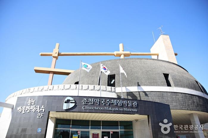 Chuncheon-Makguksu-Erlebnismuseum (춘천막국수체험박물관)