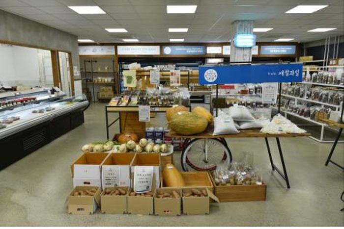 농부마켓 & 농부밥상