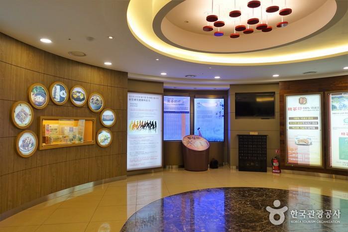 Hwachang Co., Ltd. (Korean Ginseng) (화창토산주식회사(한국고려인삼))
