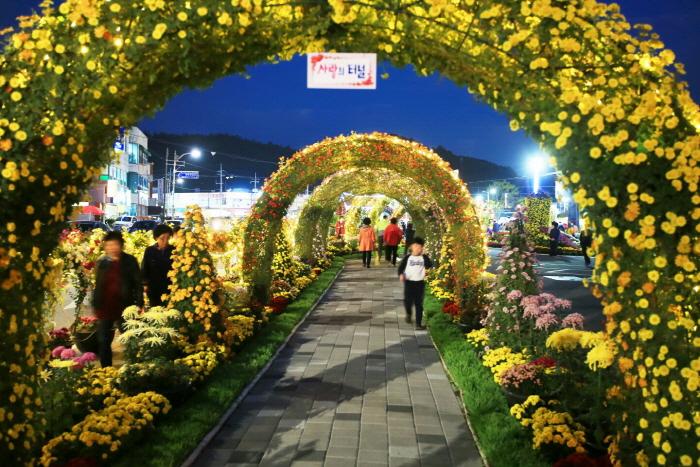 예산장터삼국축제 2018