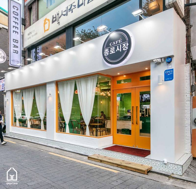 CAFE Jongrosijang (CAFE종로시장)