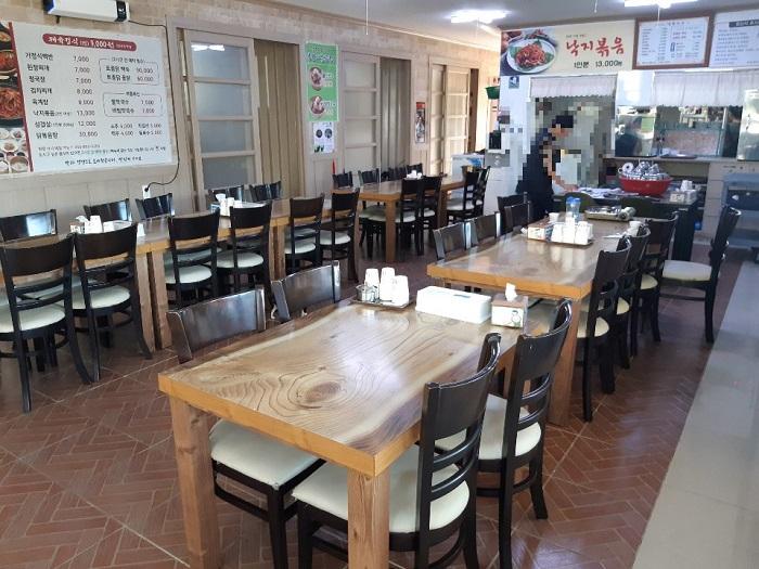 Daemyeong Sikdang (대명식당)