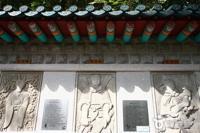 Doseonsa Temple (도선사)