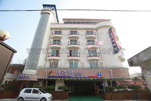 アリランホテル[韓国観光品質認証] (아리랑호텔 [한국관광 품질인증/Korea Quality])