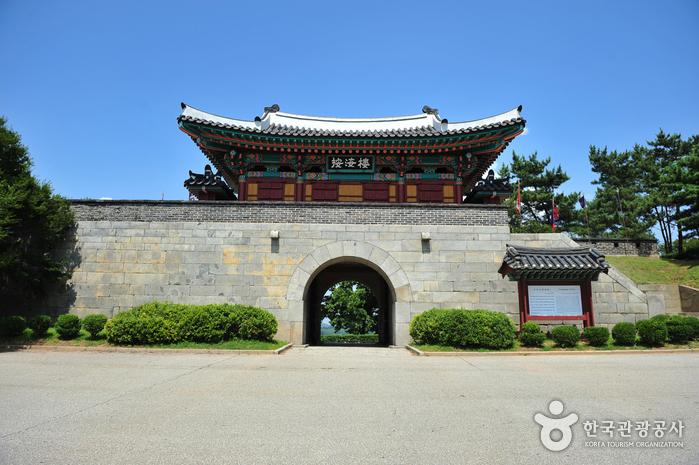 Gwangseongbo Fortress (광성보)
