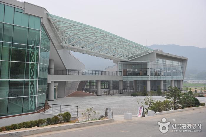 Ganghwa History Muse...