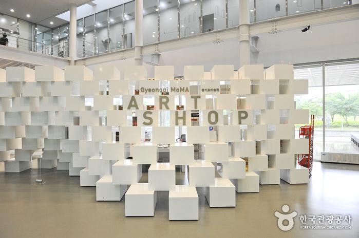 Музей современного искусства Кёнги (경기도미술관)8