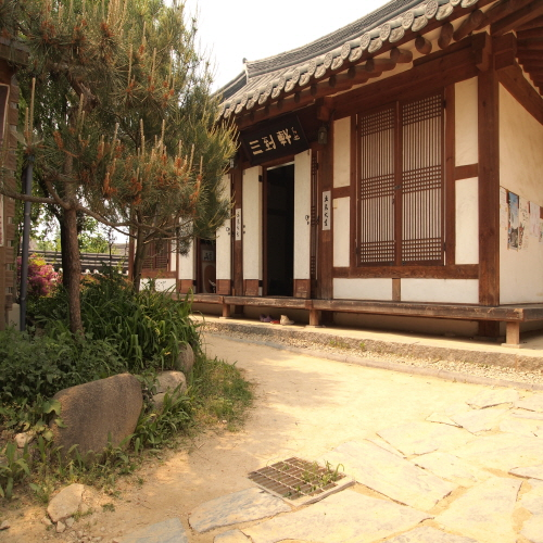 Closed: Samdoheon (삼도헌)