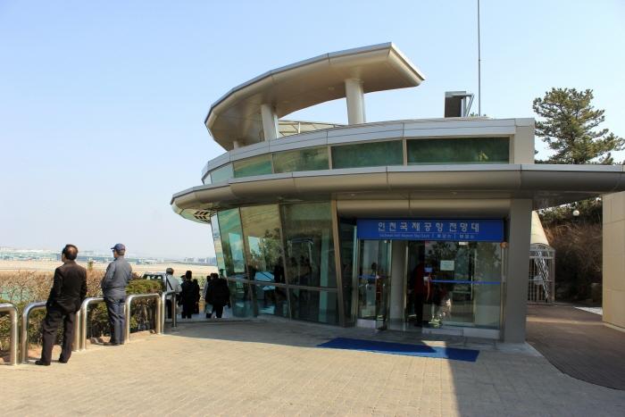인천공항 전망대