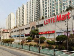 Lotte Mart - Juyeop Branch (롯데마트 주엽점)