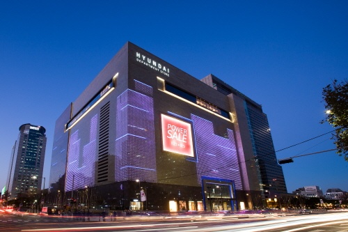 Hyundai Department Store - COEX Branch (현대백화점 (무역센터점))