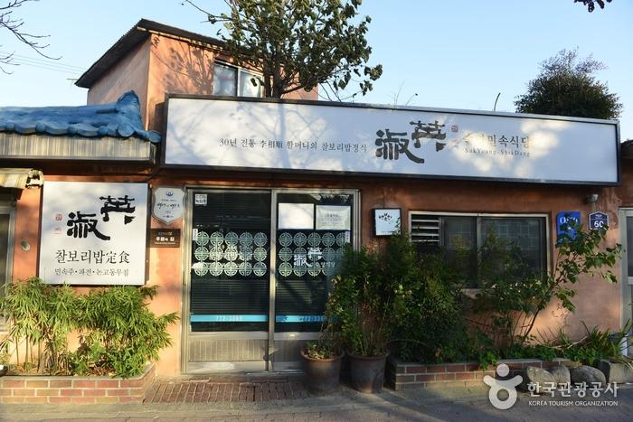 Sukyoung Sikdang (숙영식당)