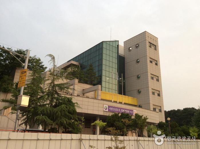 대전 가수원도서관