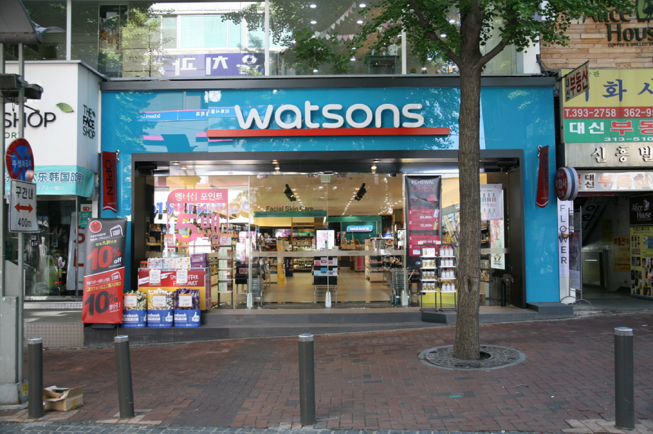 GS Watsons Korea – Ewha Womans Univ. Branch (GS왓슨스 (이대점))