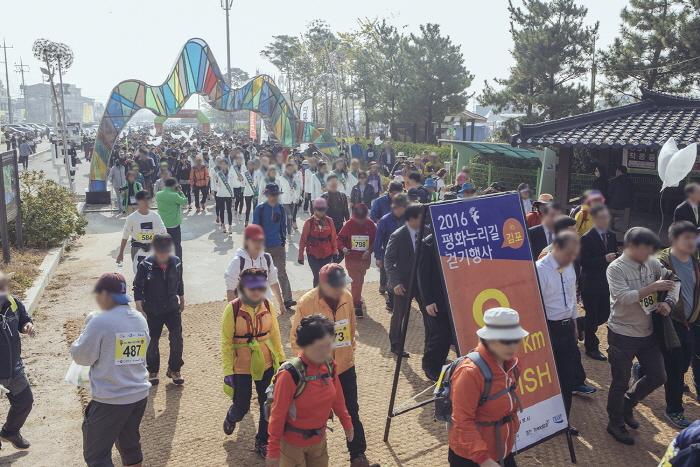 평화누리길 걷기행사 2017 in 김포